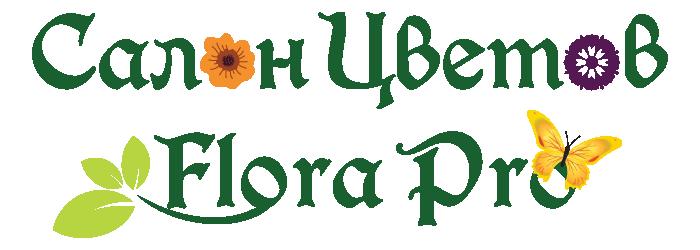 Интернет-магазин цветов  FLORAPRO.RU